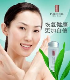 日化性化妆品抗敏海报图片