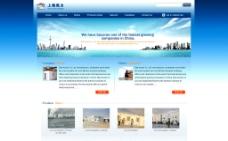 欧美风格网站psd图片