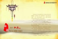 合肥品诚文化杜康酒画册内页图片