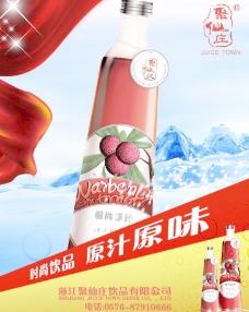 聚仙庄图片