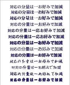 日文字体集1(50款)