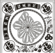 福 花边 底纹效果图图片