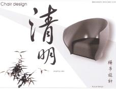 前衛廣告設計0208