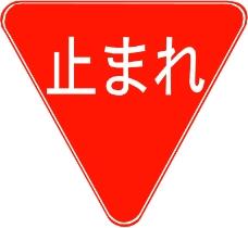 东洋文化0602