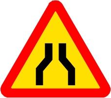 交通标识0339