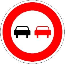 交通标识0858