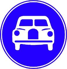 交通标识0683