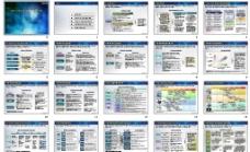 PPT韩国商业模板