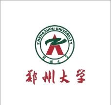 郑州大学标志图片