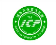 绿色环保首选品牌标志图片
