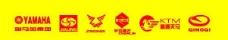 摩托车logo图片