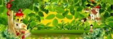 绿色温馨花草房子网页素材图片