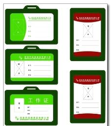 纯文字矢量卡片设计图片