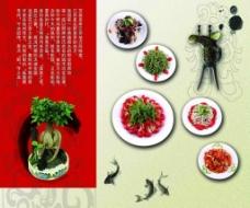 中国饮食文化展板之觉图片