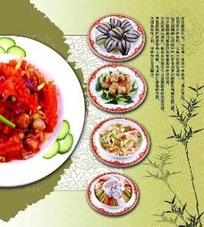 中国饮食文化展板之色图片