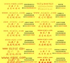 常用设计中文字体