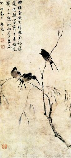 山水花鸟0108