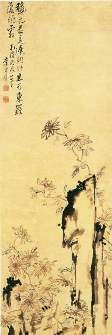 山水花鸟0103