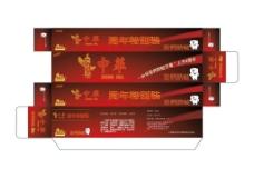 中华牙膏包装盒图片