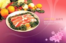 韩国料理PSD分层素材18