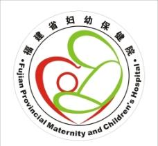 福建省妇幼保健院图片