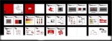 企业VI 形象画册图片