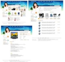 商务 网页模板 简洁 多个模板图片
