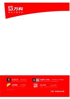 0125 祈福杂志210x285mm灯笼