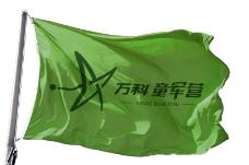童军旗-浅绿