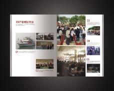 水岸生活手册012
