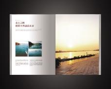 水岸生活手册003