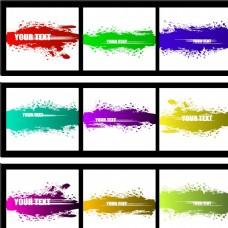五颜六色的笔触墨迹