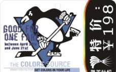 企鹅服装吊卡图片