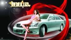 皇冠汽车图片