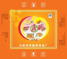 食品包装PSD模板