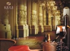 尊贵红酒海报图片