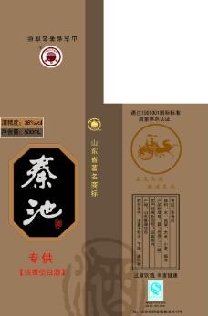 秦池 酒 专供 黄色褐色图片