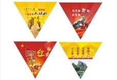 太姥山吊旗图片