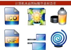 计算机创意图标