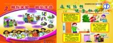 肺结核病与爱滋病知识图片