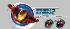 钢铁侠卡通文具包装设计图片