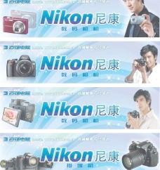 尼康相机灯片图片