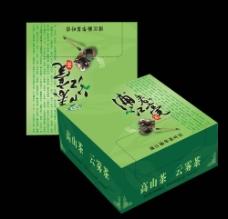茶叶抽纸盒图片