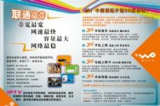 3G手机图片