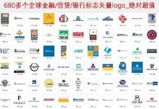 680多个全球金融业银行业矢量标志图片