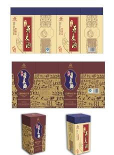 中国荞麦酒2款设计方案图片