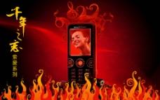 千年之恋手机广告图片