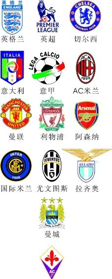 国家队队徽图片图片