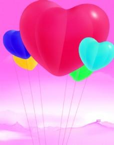 心形气球PSD素材