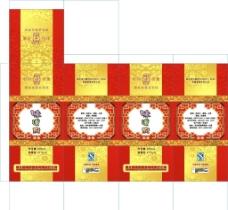 酒盒包装设计图片